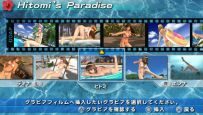 Dead or Alive: Paradise - Screenshots - Bild 22