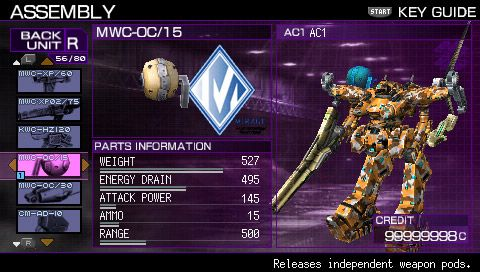 Armored Core: Silent Line Portable - Screenshots - Bild 1