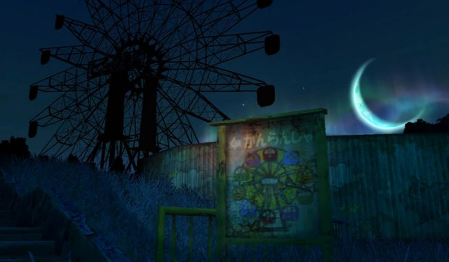 Fragile Dreams: Farewell Ruins of the Moon - Screenshots - Bild 25