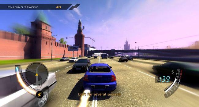 Anarchy: Rush Hour - Screenshots - Bild 1