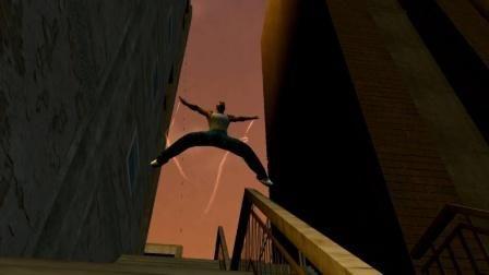 Free Running - Screenshots - Bild 1