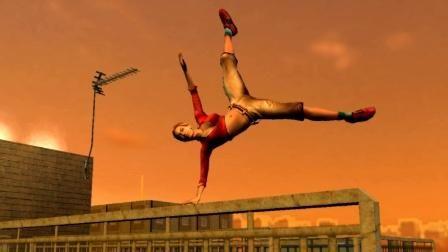 Free Running - Screenshots - Bild 4