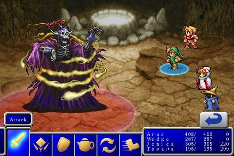 Final Fantasy - Screenshots - Bild 3