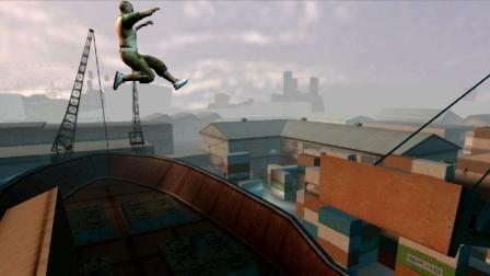 Free Running - Screenshots - Bild 2