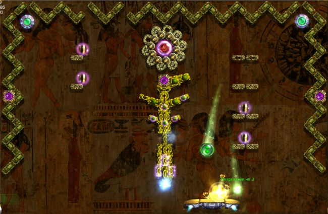 Hyperballoid HD - Screenshots - Bild 10