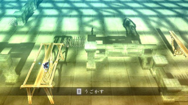 Der Schattenläufer und die Rätsel des dunklen Turms - Screenshots - Bild 9