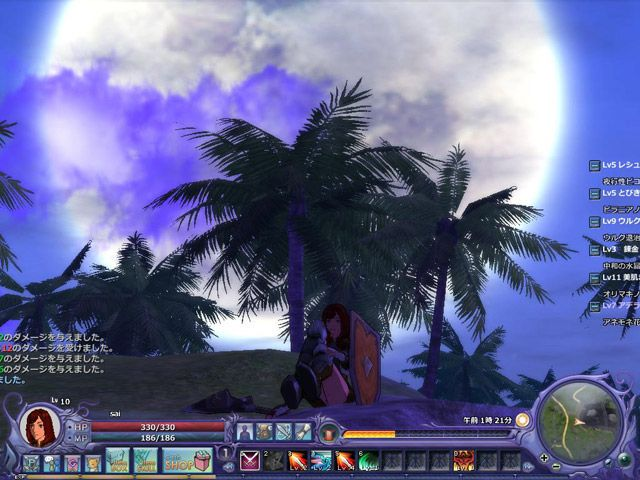 War of Angels - Screenshots - Bild 20
