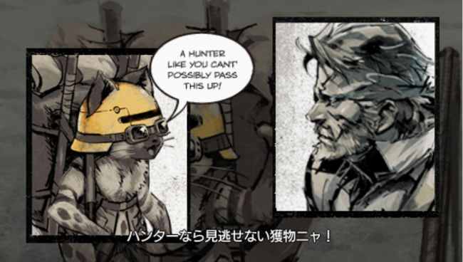 Metal Gear Solid: Peace Walker - Screenshots - Bild 54