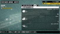 Metal Gear Solid: Peace Walker - Screenshots - Bild 141