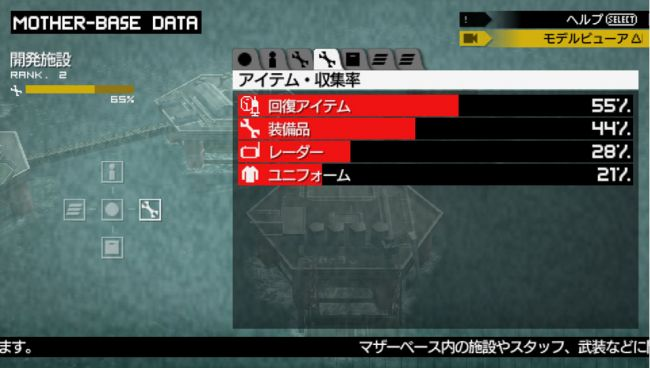 Metal Gear Solid: Peace Walker - Screenshots - Bild 139