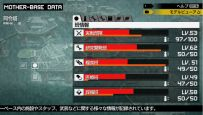 Metal Gear Solid: Peace Walker - Screenshots - Bild 137