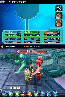 Blue Dragon: Awakened Shadow - Screenshots - Bild 18