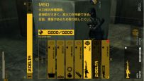 Metal Gear Solid: Peace Walker - Screenshots - Bild 146