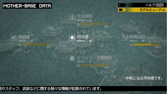 Metal Gear Solid: Peace Walker - Screenshots - Bild 136