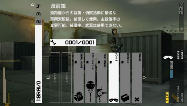Metal Gear Solid: Peace Walker - Screenshots - Bild 145