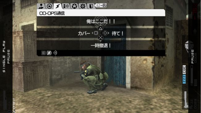 Metal Gear Solid: Peace Walker - Screenshots - Bild 147