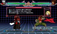 BlazBlue: Continuum Shift - Screenshots - Bild 18