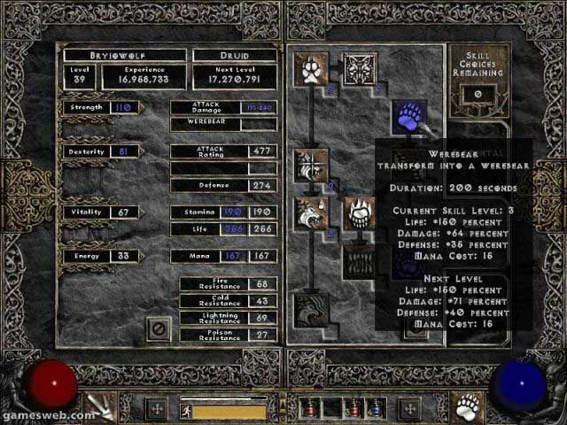 Diablo II: Lord of Destruction - Screenshots - Bild 1