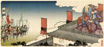 Shogun 2: Total War - Artworks - Bild 6