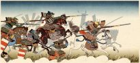 Shogun 2: Total War - Artworks - Bild 1