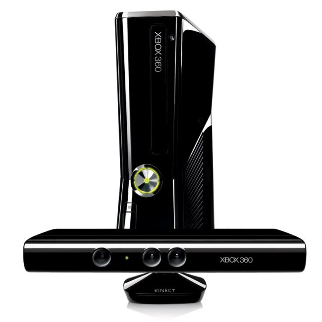 Xbox 360 - 250GB-Version - Screenshots - Bild 1
