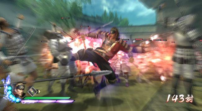 Samurai Warriors 3 - Screenshots - Bild 10