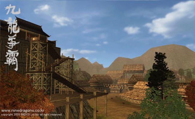 9Dragons - Screenshots - Bild 2