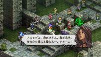 Tactics Ogre: Let Us Cling Together - Screenshots - Bild 30
