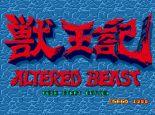 Sega Mega Drive Classic Collection - Screenshots - Bild 1