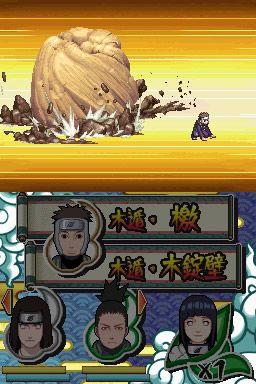 Naruto Shippuden: Naruto vs. Sasuke - Screenshots - Bild 6