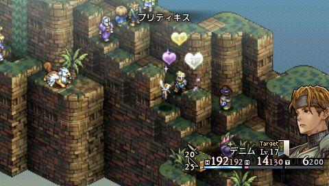 Tactics Ogre: Let Us Cling Together - Screenshots - Bild 31