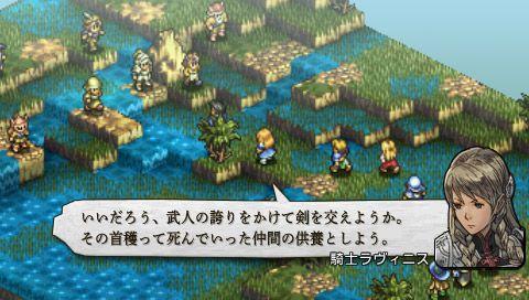 Tactics Ogre: Let Us Cling Together - Screenshots - Bild 11