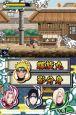Naruto Shippuden: Naruto vs. Sasuke - Screenshots - Bild 1