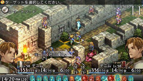 Tactics Ogre: Let Us Cling Together - Screenshots - Bild 22