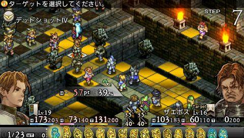 Tactics Ogre: Let Us Cling Together - Screenshots - Bild 28