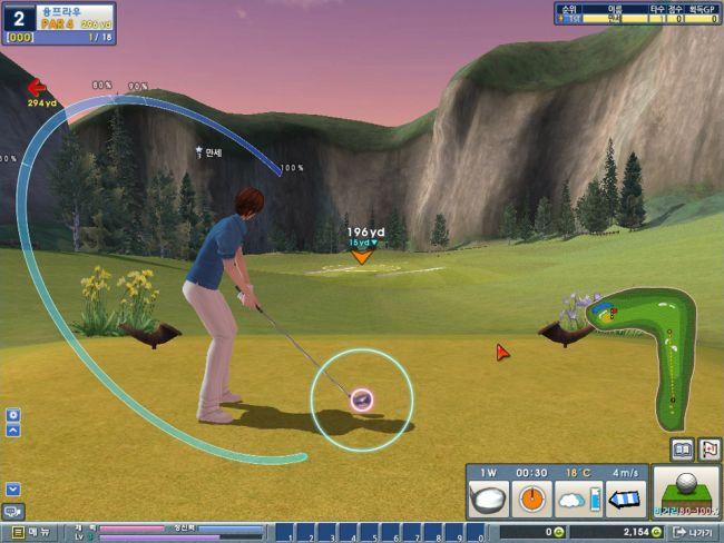 Golfstar - Screenshots - Bild 4