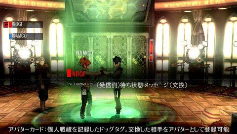 God Eater Burst - Screenshots - Bild 5