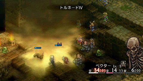 Tactics Ogre: Let Us Cling Together - Screenshots - Bild 1