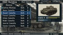 Valkyria Chronicles 2 - Screenshots - Bild 5