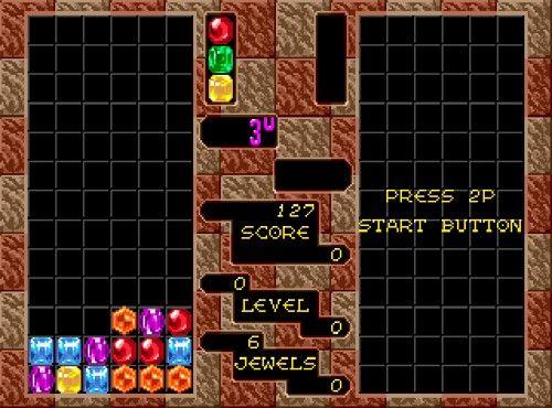 Sega Mega Drive Classic Collection - Volume 2 - Screenshots - Bild 10
