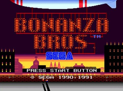 Sega Mega Drive Classic Collection - Volume 2 - Screenshots - Bild 5