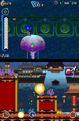 Sonic Colours - Screenshots - Bild 9
