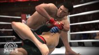 EA Sports MMA - Screenshots - Bild 6