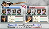 Samurai Warriors Chronicles - Screenshots - Bild 81