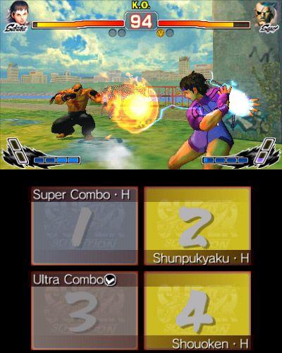 Super Street Fighter IV 3D Edition - Screenshots - Bild 7