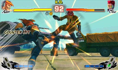 Super Street Fighter IV 3D Edition - Screenshots - Bild 24