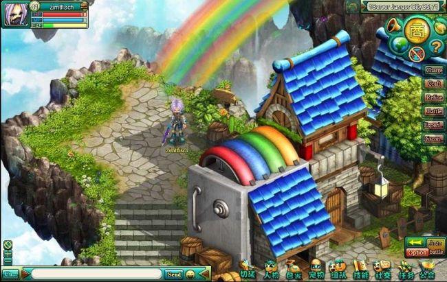 Magic Campus - Screenshots - Bild 4