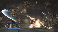 Dynasty Warriors 7 - Screenshots - Bild 3