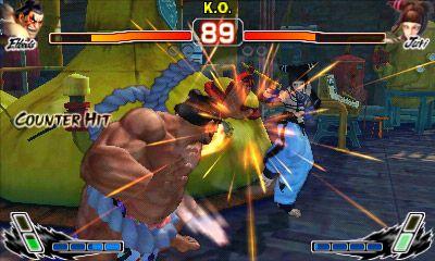 Super Street Fighter IV 3D Edition - Screenshots - Bild 25