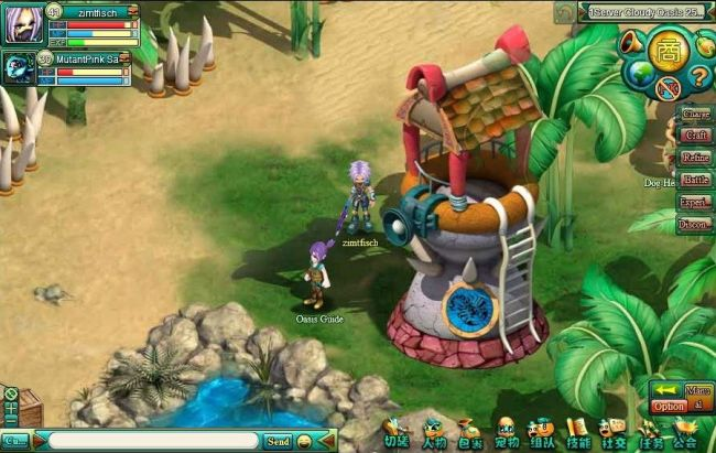 Magic Campus - Screenshots - Bild 7